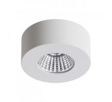 Накладной светильник Odeon Light 4282/7CL