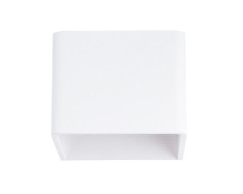 Сделать заказ Бра ARTE Lamp A1423AP-1WH| VIVID-LIGHT.RU