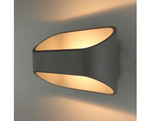 Заказать Бра ARTE Lamp A1428AP-1GY  VIVID-LIGHT.RU