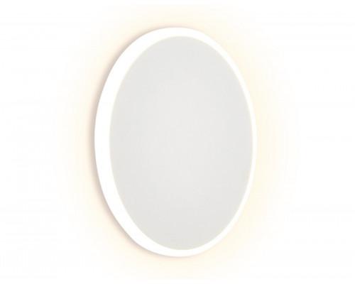 Купить Бра Ambrella Light FW104  VIVID-LIGHT.RU