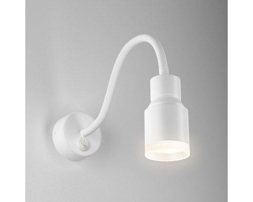 Купить Бра Elektrostandard Molly LED белый (MRL LED 1015)| VIVID-LIGHT.RU