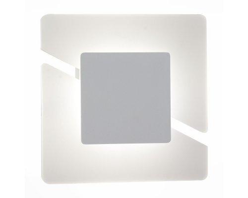 Оформить заказ Бра ST-Luce SL594.501.01  VIVID-LIGHT.RU