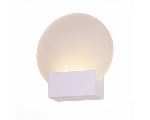 Оформить заказ Бра ST-Luce SL580.011.01  VIVID-LIGHT.RU
