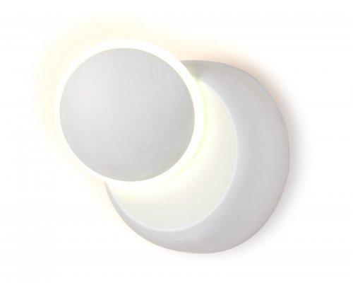 Оформить заказ Бра Ambrella Light FW115| VIVID-LIGHT.RU