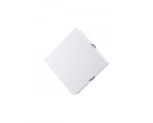 Оформить заказ Бра Odeon Light 4258/8WL| VIVID-LIGHT.RU