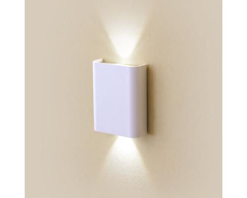 Оформить заказ Бра Citilux CL704400  VIVID-LIGHT.RU