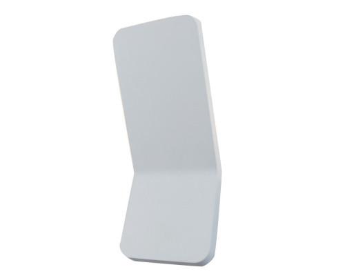 Оформить заказ Бра ARTE Lamp A8053AL-1WH| VIVID-LIGHT.RU