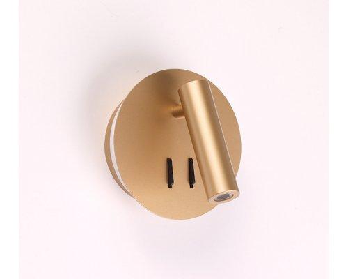 Купить Бра Odeon Light 3913/9WL| VIVID-LIGHT.RU