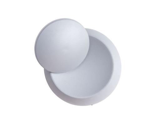 Заказать Бра ARTE Lamp A1421AP-1GY| VIVID-LIGHT.RU