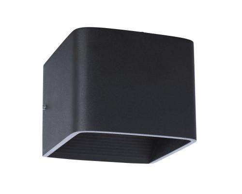 Заказать Бра ARTE Lamp A1423AP-1BK  VIVID-LIGHT.RU