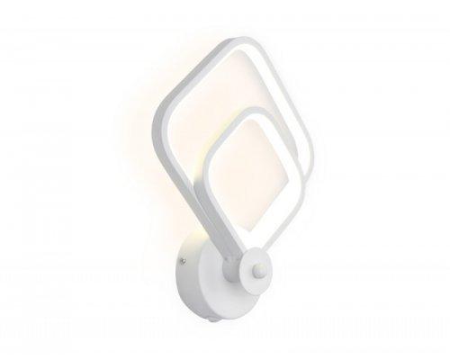 Оформить заказ Бра Ambrella Light FL420  VIVID-LIGHT.RU