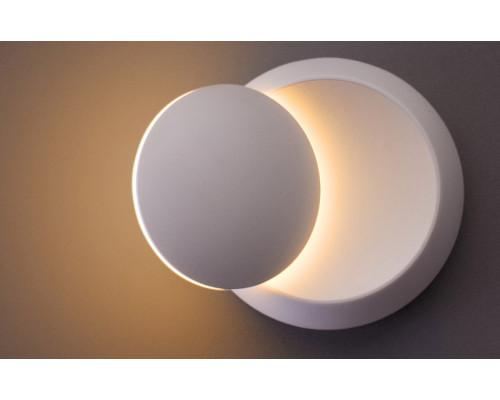 Купить Бра ARTE Lamp A1421AP-1WH  VIVID-LIGHT.RU