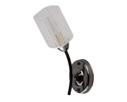 Сделать заказ Бра DeMarkt 638023301| VIVID-LIGHT.RU