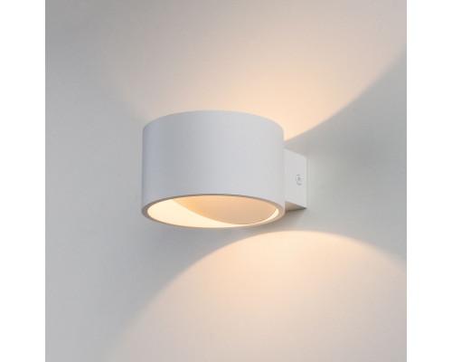 Сделать заказ Бра Elektrostandard Coneto LED белый (MRL LED 1045)| VIVID-LIGHT.RU
