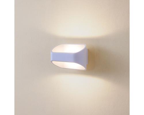 Оформить заказ Бра Citilux CL704070  VIVID-LIGHT.RU