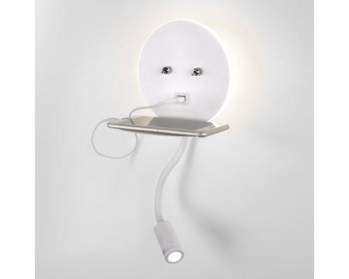 Купить Бра Elektrostandard Lungo LED белый (MRL LED 1017)  VIVID-LIGHT.RU