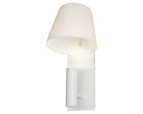 Оформить заказ Бра LGO LSP-8351| VIVID-LIGHT.RU
