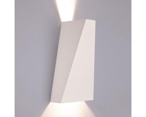 Оформить заказ Бра Nowodvorski 9702  VIVID-LIGHT.RU