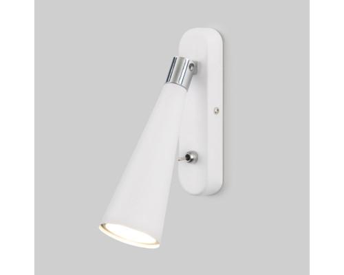 Сделать заказ Бра Elektrostandard Horn GU10 SW белый (MRL 1010)  VIVID-LIGHT.RU