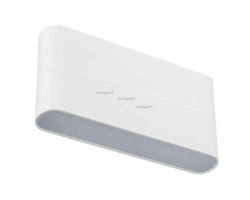 Оформить заказ Бра Arlight 020802| VIVID-LIGHT.RU