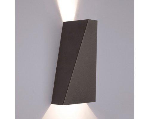 Купить Бра Nowodvorski 9703| VIVID-LIGHT.RU