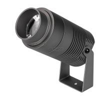 Садовый светильник Arlight 032562