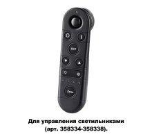 358339 PULT NT19 000 черный Беспроводной пульт ДУ (2.4G) IP60 GESTION NOVOTECH