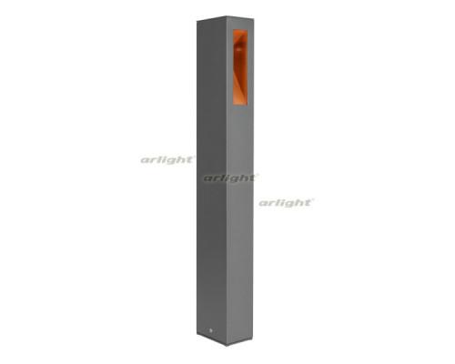 Оформить заказ Садовый светильник Arlight 029965  VIVID-LIGHT.RU