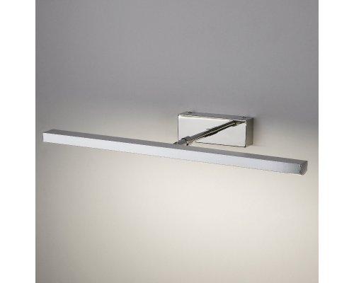 Оформить заказ Светильник для картин Elektrostandard Cooper Neo LED хром| VIVID-LIGHT.RU