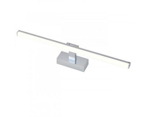 Сделать заказ Светильник для картин Omnilux OML-29301-12  VIVID-LIGHT.RU