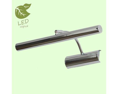 Оформить заказ Светильник для картин Lussole GRLSQ-0341-02| VIVID-LIGHT.RU