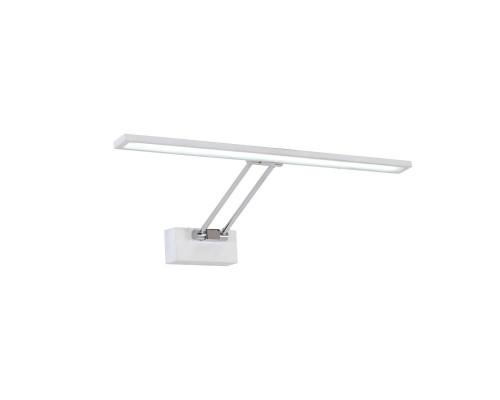 Сделать заказ Светильник для картин Citilux CL708500| VIVID-LIGHT.RU