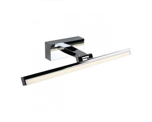 Оформить заказ Светильник для картин Omnilux OML-29301-08| VIVID-LIGHT.RU