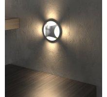 Светильник для ступеней Elektrostandard MRL LED 1106 Алюминий