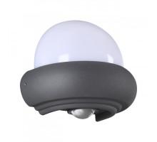 Светильник для ступеней Novotech 358566