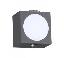 Светильник для ступеней Novotech 358565