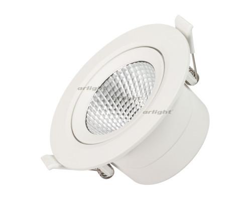 Заказать Светильник Downlight Arlight 032311  VIVID-LIGHT.RU