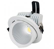 Светильник Downlight Arlight 024025