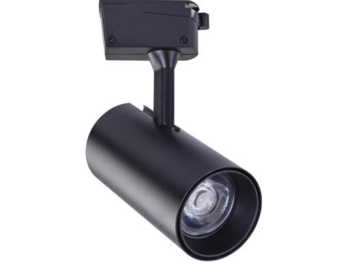 Оформить заказ Светильник на шине ARTE Lamp A2665PL-1BK| VIVID-LIGHT.RU