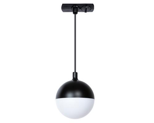 Сделать заказ Светильник на шине ARTE Lamp A4564PL-1BK  VIVID-LIGHT.RU