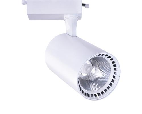 Оформить заказ Светильник на шине ARTE Lamp A2664PL-1WH  VIVID-LIGHT.RU