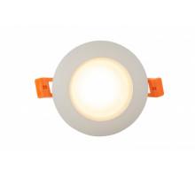 Влагозащищенный светильник Denkirs DK3016-WH