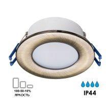 Влагозащищенный светильник Citilux CLD008013